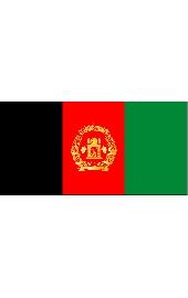 Afganistan national flag