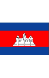 Kambodia national flag